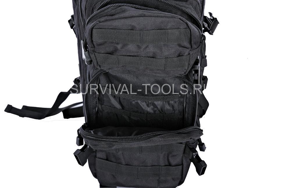Купить военный рюкзак в ростове на дону kids рюкзак