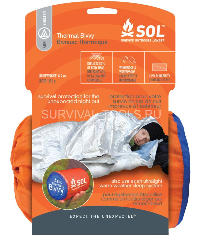 Thermal-bivvy-01.jpg