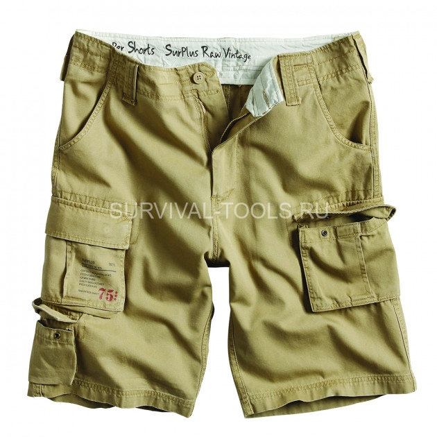 Шорты Surplus Trooper Shorts Beige (бежевый)